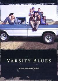 varsity blues scandal - 200×280